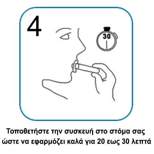 ΚΙΤ Λεύκανσης Δοντιών GlorySmile - leukansi dontion