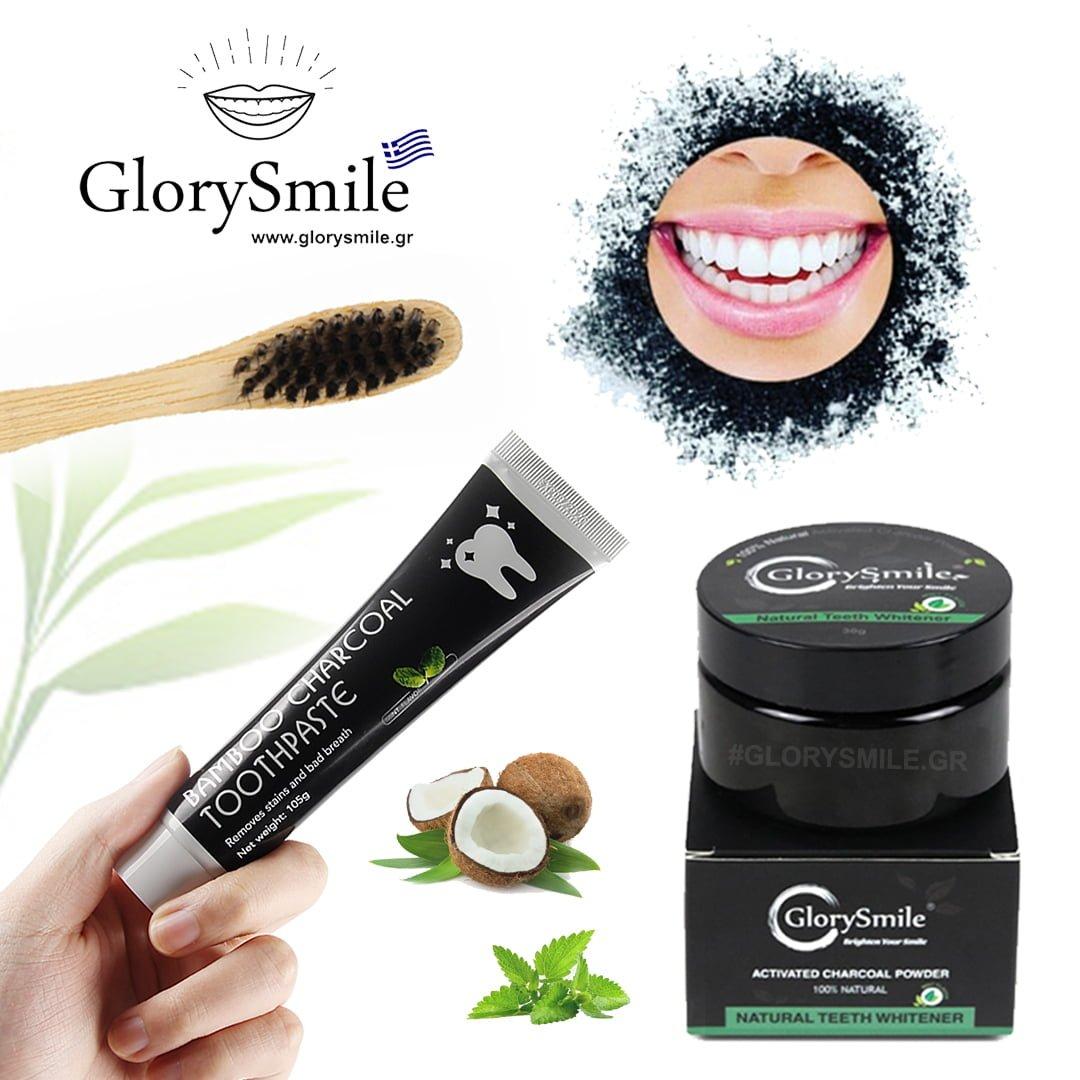 Πακέτο Λεύκανσης Δοντιών GlorySmile   100% Φυσική Λεύκανση Δοντιών